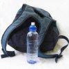 Rucksack und Trinkflasche